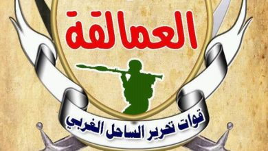 صورة ألوية العمالقة تستنفر لمساعدة المنكوبين في العاصمة عدن
