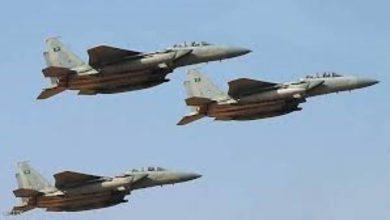 صورة صعدة اليمنية.. التحالف يقصف مواقع للمليشيا في كتاف