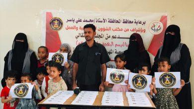 صورة بدعم من انتقالي المهرة.. توزيع كسوة العيد للأطفال الأشد احتياجاً في 3 مديريات