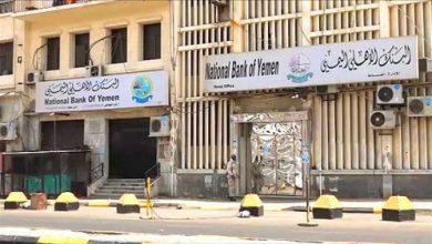 صورة #عدن.. المؤسسات والمرافق الإيرادية تستكمل فتح حسابات لها في #البنك_الأهلي