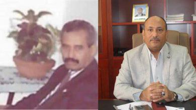 صورة سالم الوالي يبعث برقية عزاء بوفاة المرحوم عبد الله سالم الخضر