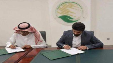 صورة #الضالع.. مركز الملك سلمان يوقع إتفاقية لتشغيل مركز الغسيل الكلوي