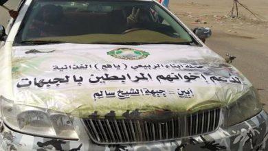 صورة قبلية أل الربيعي في يافع تساند القوات الجنوبية في الشيخ سالم بقافلة غذائية