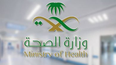 صورة الصحة #السعودية تزف خبراً ساراً بشأن فيروس #كورونا