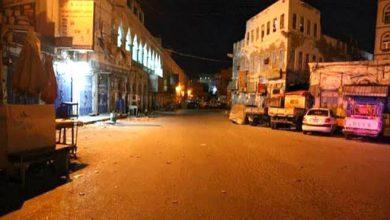 صورة قوات الأمن تتدخل وتفرض حظر تجوال جزئي في العاصمة #عدن