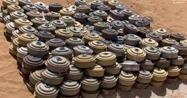 صورة مصرع عدد من الحوثيين بعبوة ناسفة أثناء محاولتهم زرعها فى الحديدة اليمنية