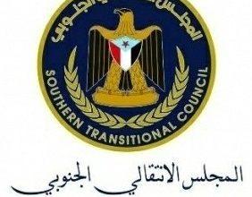 صورة دائرة حقوق الإنسان تعزي رئيس إدارة حقوق الإنسان بانتقالي الضالع في وفاة والده