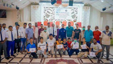صورة أقيمت برعاية الانتقالي.. اختتام الدورة الدولية الأولى لحكام لعبة الكاراتيه بالعاصمة عدن