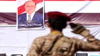 صورة صحيفة دولية تتهم مليشيا الإخوان بتصفية قادة المقاومة في تعز تمهيدا للسيطرة عليها بشكل كامل