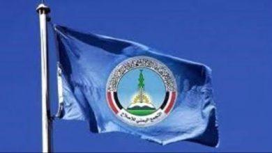 صورة جناح قطر في حزب الإصلاح يسعى لتعطيل اتفاق الرياض