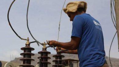 صورة العاصمة عدن.. مؤسسة الكهرباء توجه دعوة هامة للمواطنين
