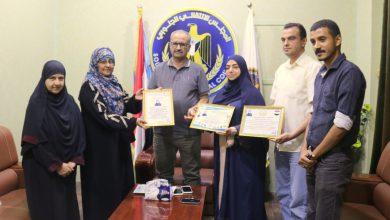 صورة بحضور الجعدي.. منظمة دولية حقوقية تكرم دائرة حقوق الإنسان بالانتقالي