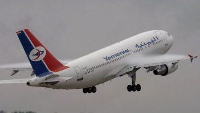 صورة التحالف يفرض إجراءات جديدة على طيران اليمنية لرصد تحركات عناصر إرهابية