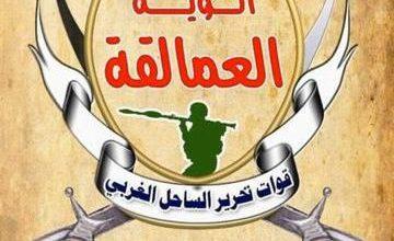 صورة قائد ألوية العمالقة يلتقي بمدير عام مكتب الأوقاف والإرشاد بالعاصمة عدن
