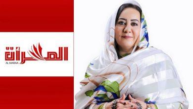 صورة تعيين عايدة عبد الحميد نائباً لرئيس تحرير جريدة المرأة