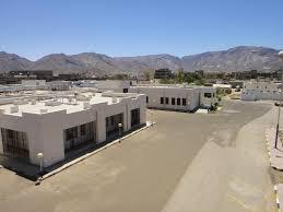 صورة تجاهل وإهمال سلطات شبوة الإخوانية يدفعان مدير مستشفى بيحان للاستقالة