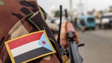صورة صحيفة دولية: تحشيد مليشيا الإخوان في أبين يهدد بانهيار الهدنة بين الانتقالي والحكومة اليمنية