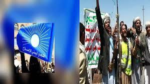 صورة كيف ساهمت خيانات مليشيا الإخوان الإرهابية في توسع الحوثي بمأرب والبيضاء؟