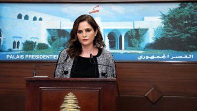 صورة وزيرة الإعلام اللبنانية تعلن استقالتها