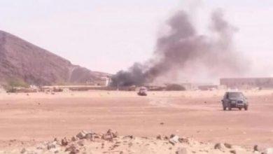 صورة مليشيا الحوثي تقصف مقر المنطقة العسكرية في مأرب وسقوط قتلى وجرحى