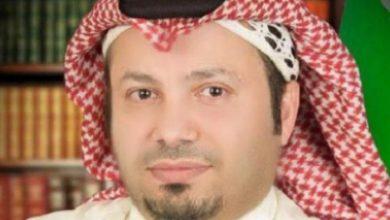 صورة الإمارات وسلام الشجعان