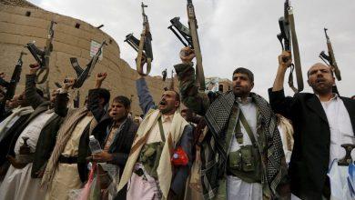 """صورة صحف عالمية: اليمن في موقف أفضل لدحر """"الإمبريالية الإيرانية"""".. وتركيا خطر مستمر على الناتو"""