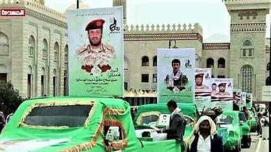 صورة مليشيا الحوثي تشيع العشرات من عناصرها لقوا مصرعهم في جبهات الضالع