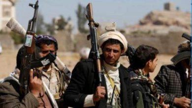 صورة مليشيا الحوثي تعترف بمصرع أحد قياداتها العسكرية