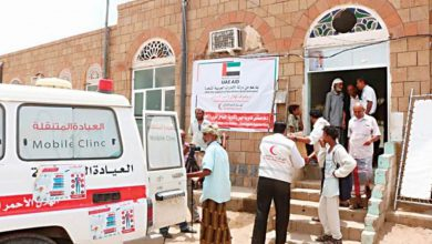 صورة تقرير.. دعم الإمارات ينهض بالقطاع الصحي في اليمن