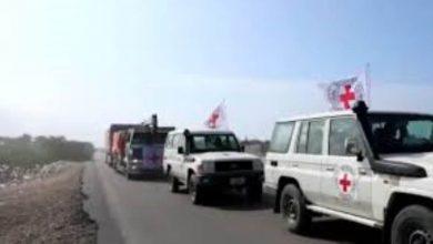 صورة الحديدة.. الصليب الأحمر يستعد لتسيير قافلة مساعدات إغاثية إلى الدريهمي