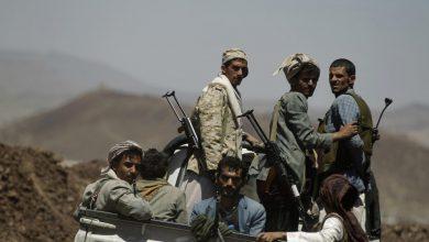 صورة مليشيا الحوثي تستهدف المدنيين في العيد