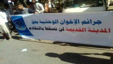 صورة محافظ تعز السابق يدعو الإخوان إلى التحالف مع الحوثيين !!