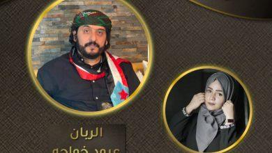 صورة في برنامج سهرة العيد.. عبود خواجه يطرب مستمعي اذاعة هنا عدن