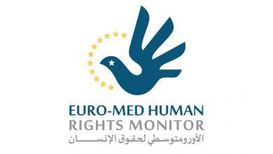 صورة منظمة أوروبية تدعو الحوثي لكشف مصير يمنية مخفية منذ عامين