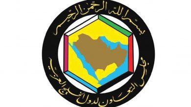 صورة الأمين العام لمجلس التعاون الخليجي يستنكر التهديدات التركية تجاه الإمارات