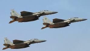 صورة التحالف يدمر منصة صواريخ حوثية في صنعاء