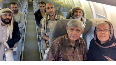صورة الحوثيون يرحّلون 6 بهائيين خارج اليمن