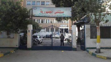صورة استباقا لموجة ثانية من الوباء.. افتتاح مركز علاجي لمرضى فيروس كورونا في العاصمة عدن