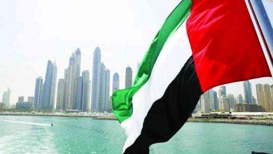 صورة الإمارات: قطع العلاقات مع قطر نابع من استمرار دعمها للإرهاب