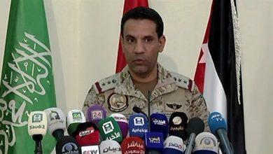 """صورة التحالف العربي يدمر طائرة بدون طيار """" مفخخة """" أطلقتها مليشيا الحوثي باتجاه السعودية"""
