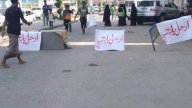 صورة حضرموت.. احتجاجات وقطع للطرقات في المكلا تنديدا بتردي خدمة الكهرباء