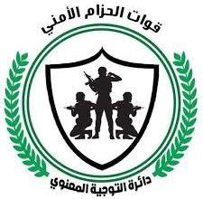 صورة الحزام الأمني يلقي القبض على شخص قام بالاعتداء على وكيل ثانوية في عدن