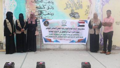 صورة دائرة المرأة والطفل توزع الملابس المدرسية على أبناء الأسر المتعففة بمديرية صيرة