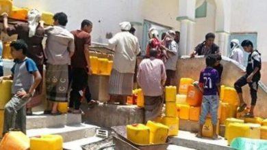 صورة شبوة.. مليشيا الإخوان تعاقب المواطنين في عتق بقطع المياه عنهم للشهر الرابع