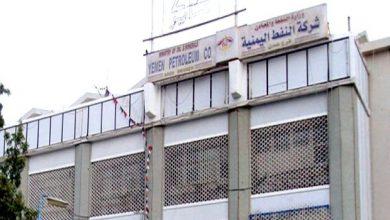 صورة نقابة شركة النفط عدن تستضيف اللقاء التشاوري الأول للنقابات في العاصمة عدن