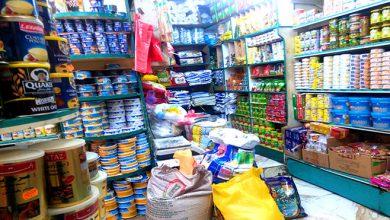 صورة عدن.. ارتفاع غير مسبوق في أسعار المواد الغذائية.. والمواطنون يناشدون