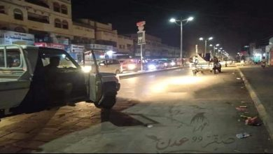 صورة عدن.. سقوط قتيل و3 مصابين في اشتباكات بحفل زفاف
