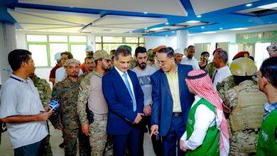 صورة محافظ العاصمة عدن يطلع على سير العمل باعادة تأهيل مستشفى عدن وإنشاء مركز القلب المفتوح