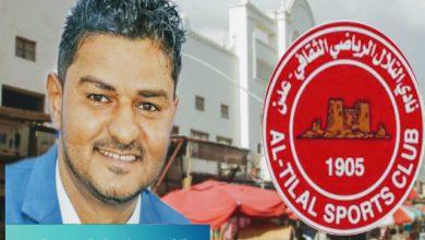 صورة إدارة التلال تهنئ الدكتور وسام معاوية بمناسبة تعيينه مدير مديرية الشيخ عثمان