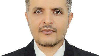 صورة المجلس الانتقالي يُعين اليافعي مديرا عاما لوحدة الإذاعة والتلفزيون